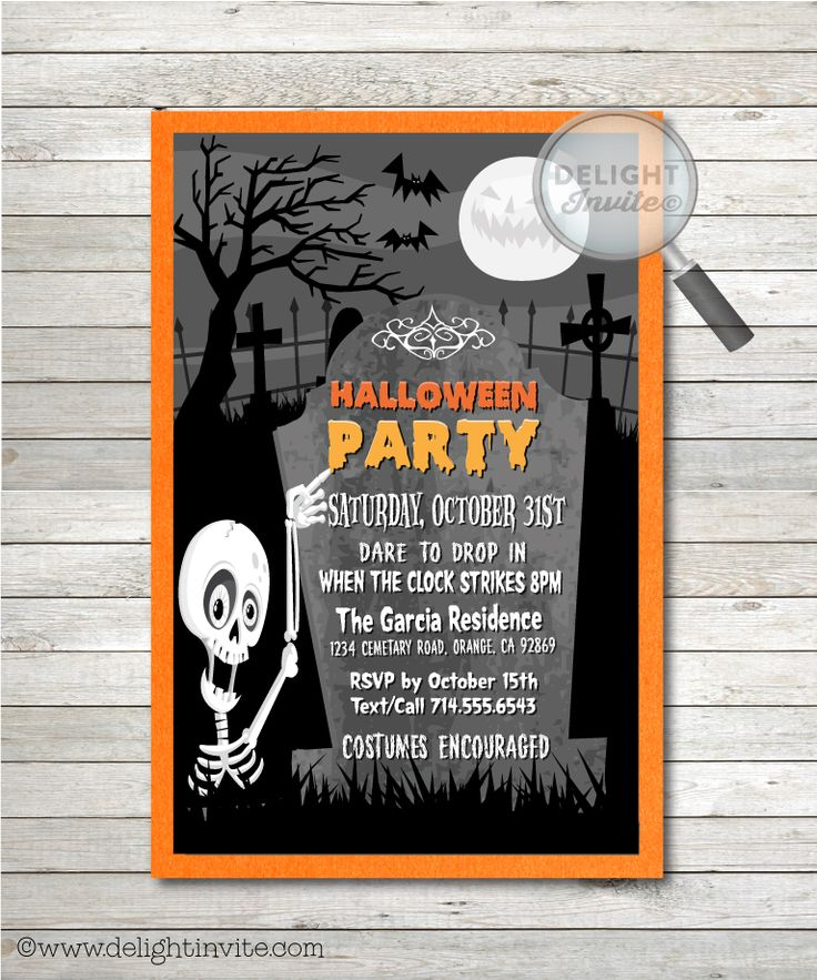 kid friendly skeleton graveyard halloween party invitations - Creative Halloween Party Invitations