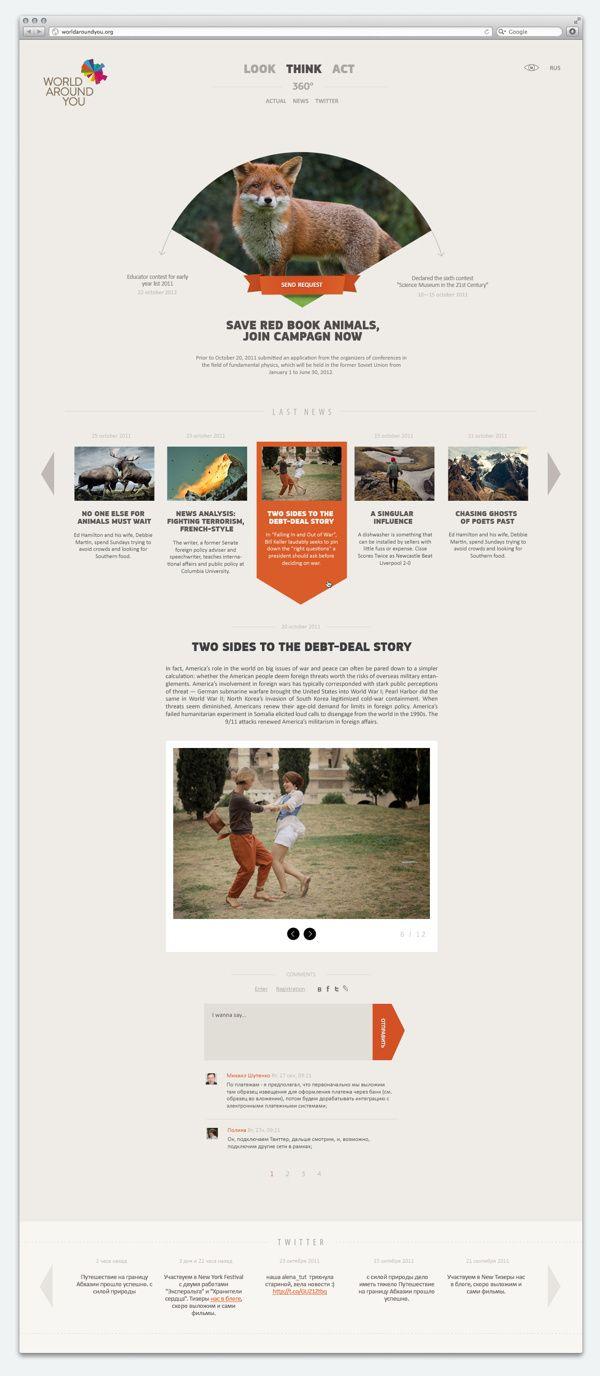 World around you by SmartHeart, via Behance