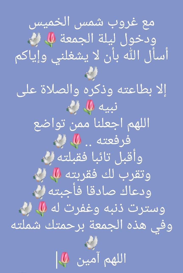 Pin By فلسطينية ولي الفخر On الكلمة الطيبة Cute Couple Pictures Arabic Jokes Arabic Words