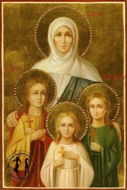 Очень редкая икона Веры, Надежды и Любви и матери их Софии