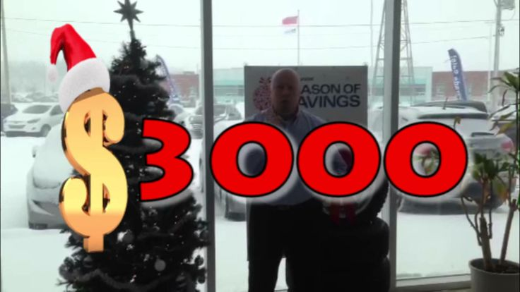 No Payment for 1 YEAR! + $3000 In Holiday Incentives! | Stratford Hyundai