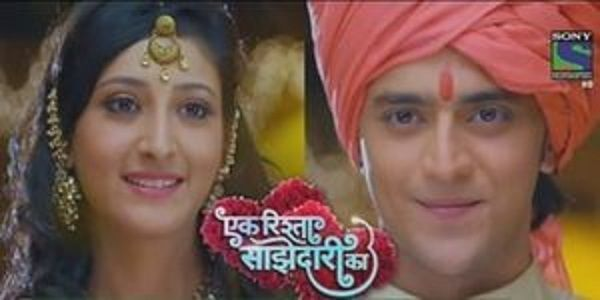 Ek Rishta Sajhedari Ka - Watch Online on PlayKardo.In  Ek Rishta Sajhedari Ka is aired on Sony TV on Monday - Friday at 8:30 pm india time. For promos and more updates visit:  http://www.playkardo.in/watch-online-download/sony-tv/ek-rishta-sajhedari-ka/