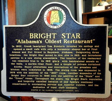 Bright Star in Bessemer, Alabama..love that the gentleman who owns it and is well up in years, is still hands on, strolling around talking with customers about food and service..both always excellent!