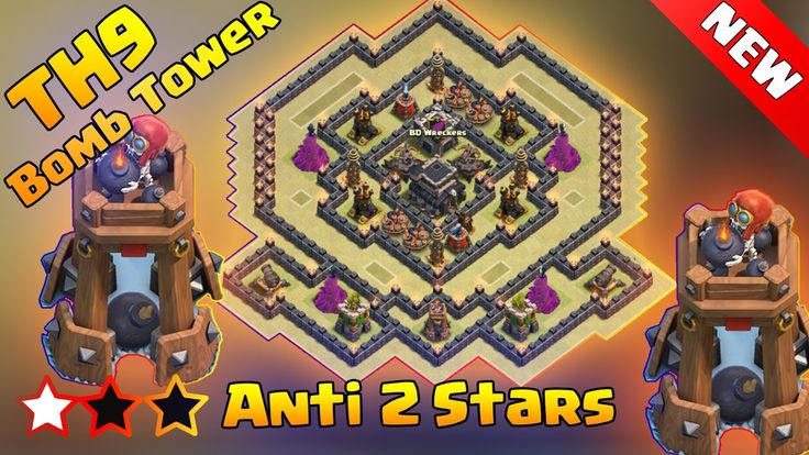 TH9 War Base With Bomb Tower 2016. New Town Hall 9/TH9 War Base With Bomb Tower. TH9 Bomb Tower War Base 2016. Clash Of Clans Town Hall 9/TH9 War Base Bomb Tower. Town Hall 9 Best War Base With Bomb Tower 2016. TH9 War Base With Bomb Tower: http://ift.tt/2dSMOwD Where to place bomb tower th9 war base? This is the solution of TH9 ANTi 2Stars & ANTi 3Stars Bomb Tower War Base 2016.   Welcome to the new town hall 9 (TH9) bomb tower war base 2016. We all know that in october 2016 update…