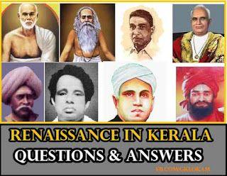 Kerala Renaissance - GK Questions - Part 1   GK Ladder