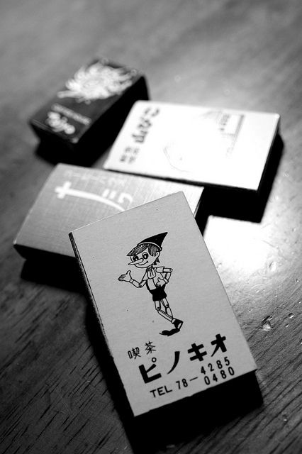 Japanese match boxes