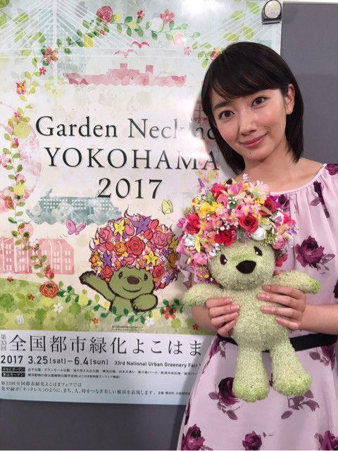 フラワーアンバサダー の画像|波瑠オフィシャルブログ「Haru's official blog」Powered by Ameba