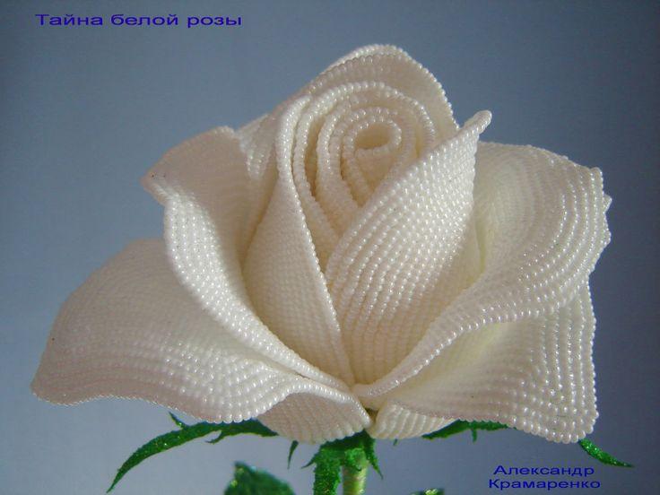 Розы из бисера - Beaded roses
