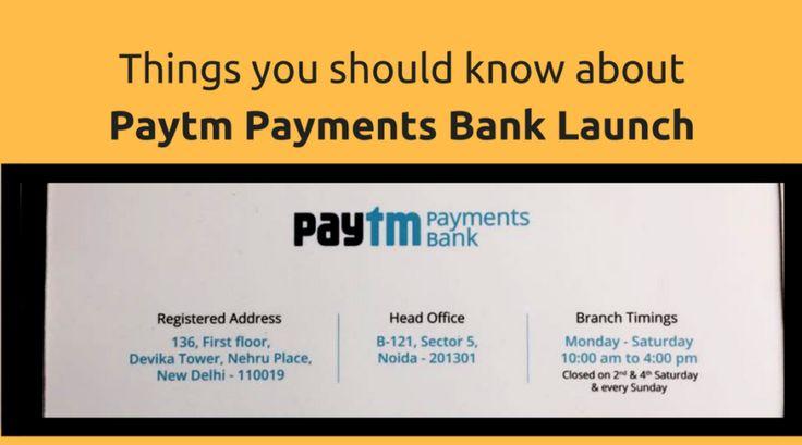 paytm bank interest rate