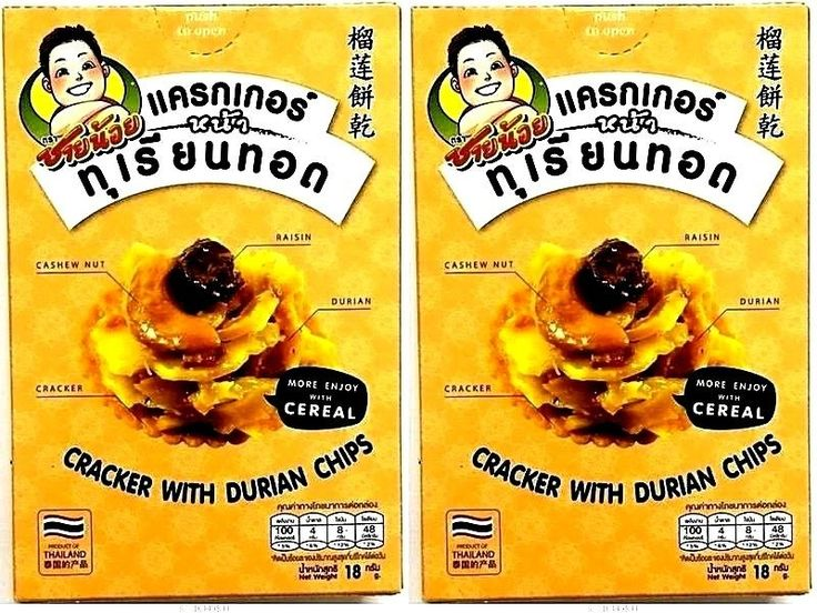 New Cracker With Durian Chips Natural Cracker Fruit Food Snack Halal Delicious #Chaynoi