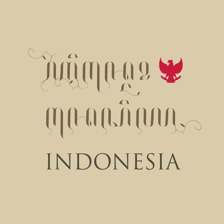 Indonesia.jpg (1600×1600)