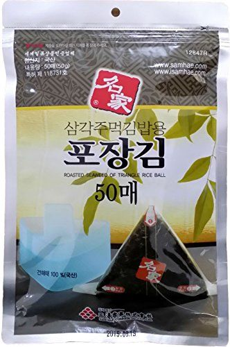 Myungga, Onigiri Rice Ball Triangle Sushi Seaweed Wrappers Nori set, (50sheets ×20pack) Visit the image link more details.