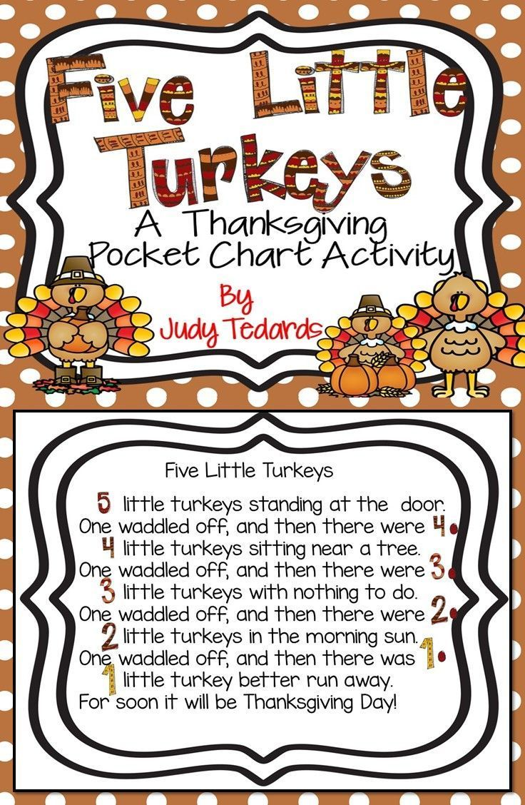 A fun pocket chart activity to use with your students at Thanksgiving. I have included all words and pictures you'll need. Just print and cut and your pocket chart activity is ready to use.