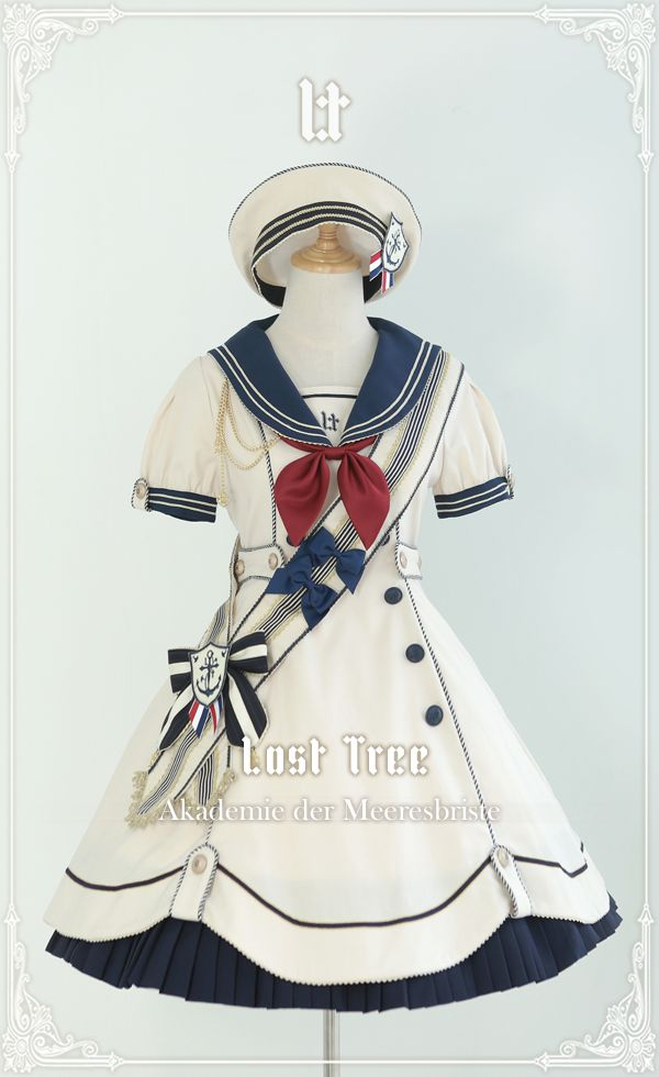 Sailor Coord of Perfection