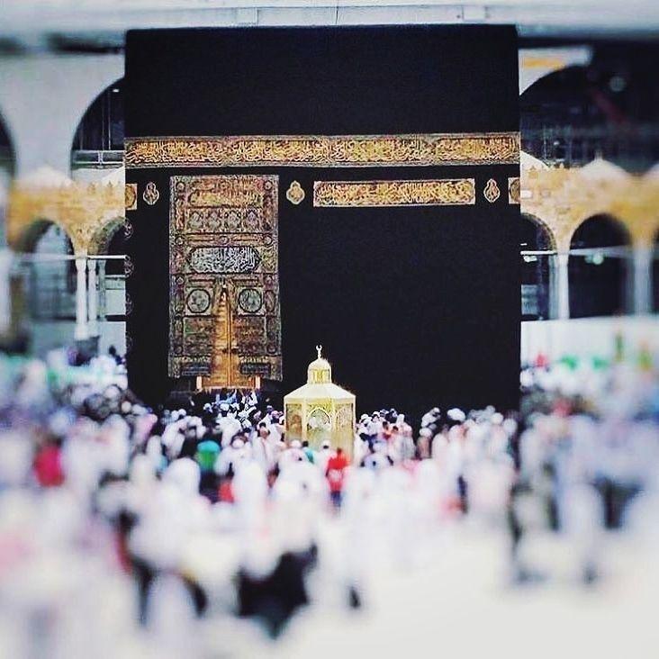 اشتقت إليك Mecca Islam Mekkah Best Islamic Images