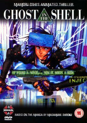 """Ghost in the Shell (1995) directed by Mamoru Oshii, based on the manga by Masamune Shirow, starring the voices of Atsuko Tanaka, Akio Ohtsuka and Iemasa Kayumi. """"A female cyborg cop and her partner hunt a mysterious and powerful hacker called the Puppet Master."""""""