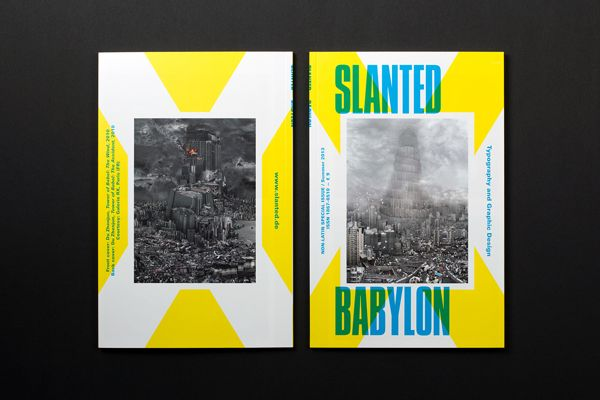 Slanted Non-Latin Special Issue: BABYLON by MAGMA Brand Design, via Behance