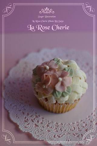 デコレーション教室 La Rose Cherie(ラ・ローズ・シェリー) -カップケーキ・デコレーション