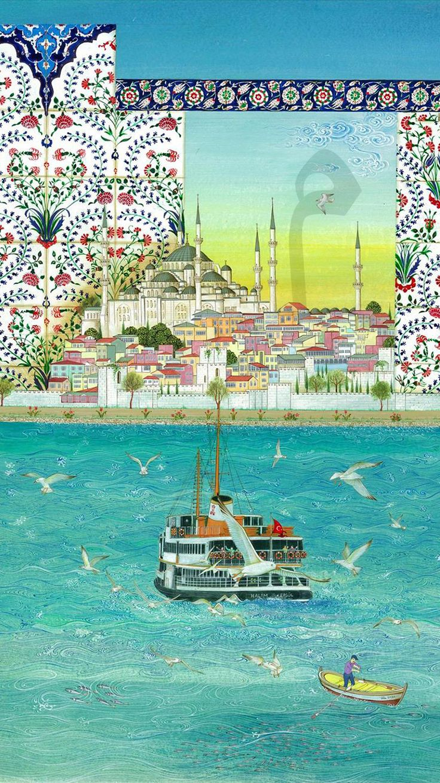 Telefonlar İçin Duvar Kağıtları | Türkiye'nin Osmanlıca Dergisi
