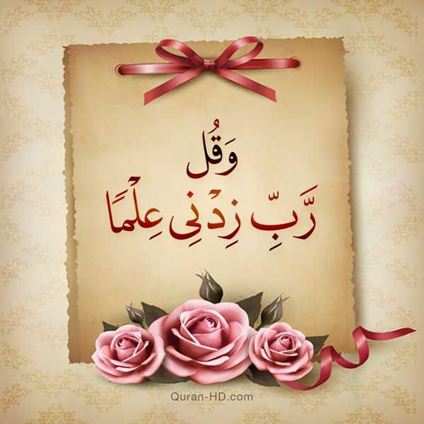 Quran Hd القرآن الكريم بدقة غير مسبوقة جودة عالية جدا Quran Arabic Quran Wallpaper Islamic Wallpaper