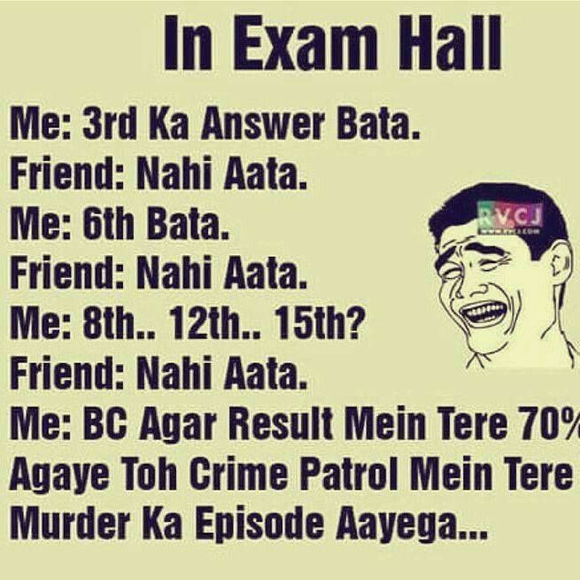 Pin By Mr Purabia On Love Quotes In Urdu Exam Quotes Funny Fun Quotes Funny Funny Quotes