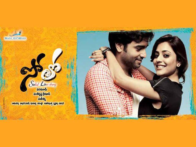 Watch Solo (2011) Bluray Telugu Movie English Subs - Download ur Movies Online