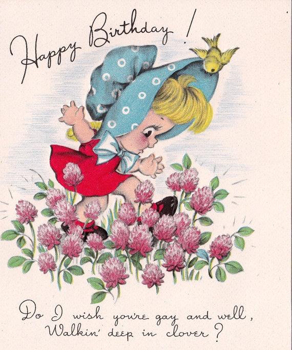 Items Similar To 1947 Birthday Trivia Game: Vintage Greeting Card Blank Happy Birthday 1947 By