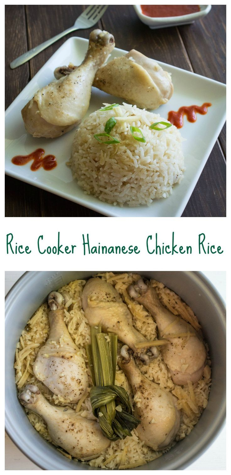 Hainanese Chicken Rice made in a Rice Cooker. Short cut version for an easy 1 pot meal.