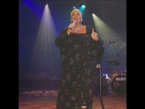 Maria Martha Serra Lima - Ahora que soy libre (audiofotos)