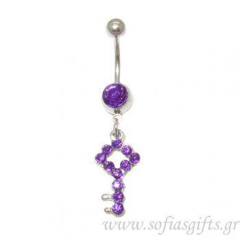 Piercing Κοιλιάς κλειδί μωβ -  #body piercing