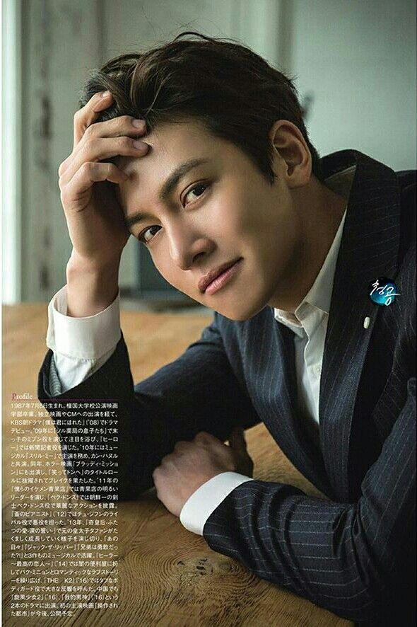 JiChangWook Hanryu pia Jan 2017 issue