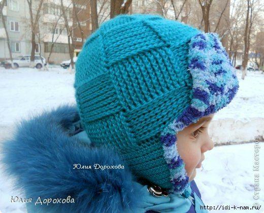 вязаная шапка-ушанка для мальчика