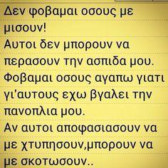 ντίνος χριστιανόπουλος ποιήματα - Google Search