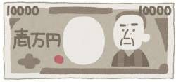 俺「コレ、1万円、崩してくれや」 コンビニ店員「お客様すいません、当店両替の方はうんたら」 俺「ほーん」10円ガム スッ →結果www