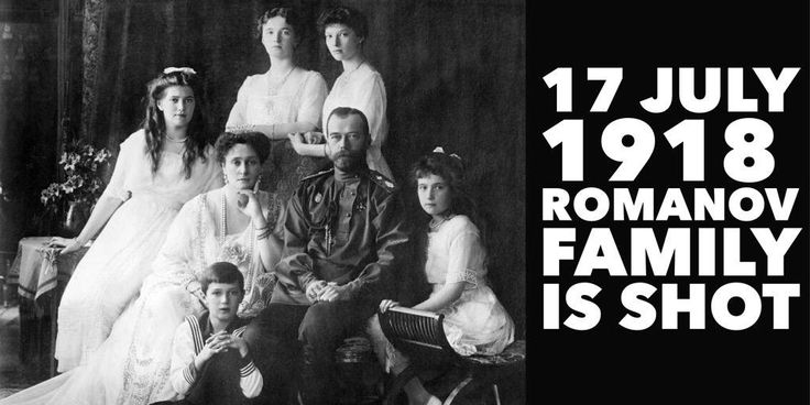 17 July 1918. Tsar Nicholas II, his wife Alexandra and their four children are shot by Bolsheviks