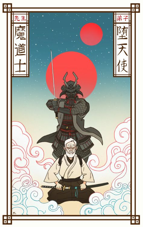 geeknetwork: Star Wars: The Wizard and The Demon, by Andrew Kwan [x]