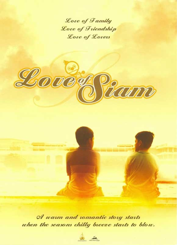 Love of Siam, The (2007)