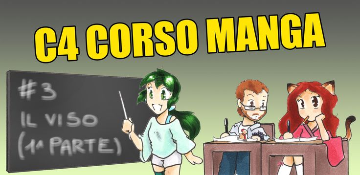 C4 CORSO MANGA: LEZIONE #3 – IL VISO (PARTE 1) - http://c4comic.it/2015/01/01/c4-corso-manga-lezione-3-il-viso/