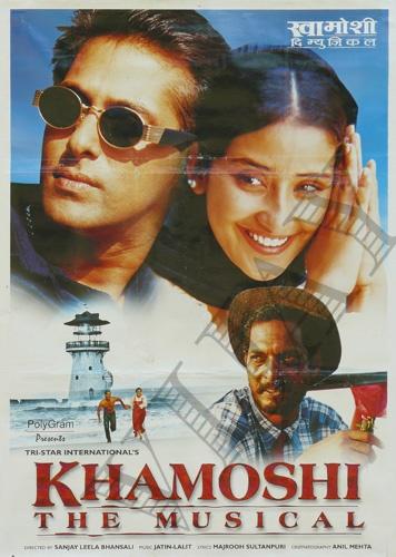 Khamoshi The Musical - August 9, 1996