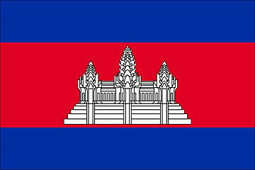 AiBi si occupa di adozione internazionale in Cambogia