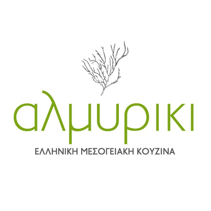 #Almyriki #traditional #mediterranean #cuisine #logo