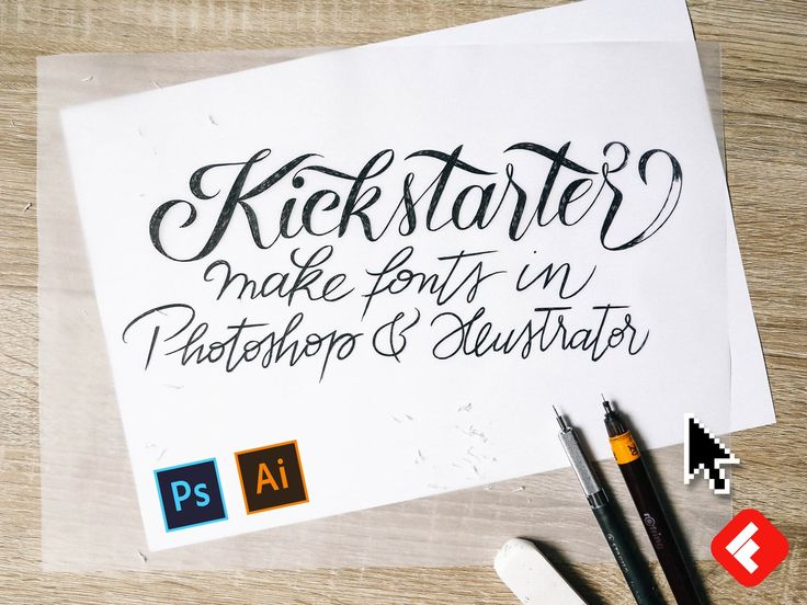 Fontself: create fonts in minutes right within Photoshop & Illustrator