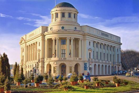 Biblioteca Centrala Universitara Mihai Eminescu Iasi Romania Central University Library jassy Moldova Moldavia