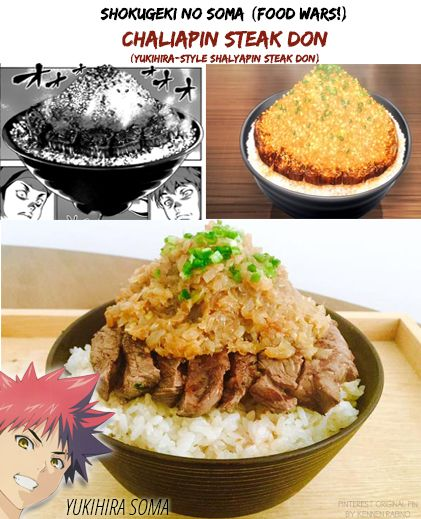 Shokugeki no Soma (Food Wars!) | Chaliapin Steak Don (Yukihira-Style Shalyapin Steak Don) | Manga/Anime/Real Life | (c) to their respective owners
