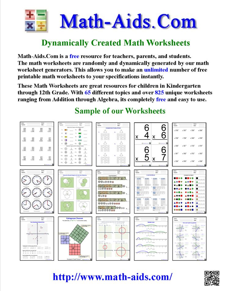 best educating at home images on pinterest  homeschool  com  about us page  create math worksheets