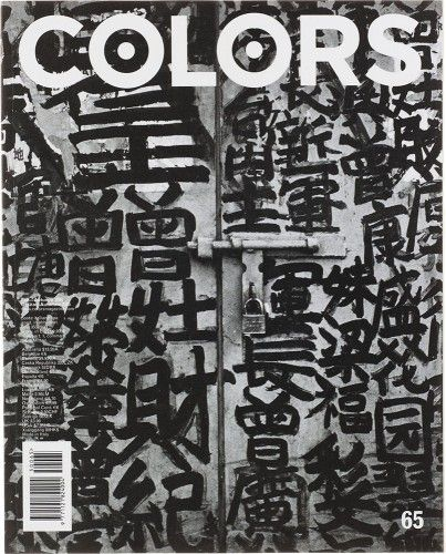 COLORS #65 Freedom of Speech: Colors Magazines, Colors 65, China Magazines, Mag Covers, Favorite Magazines, Movie Music Magazines, Magazines Design, Colors Covers, Magazines Covers
