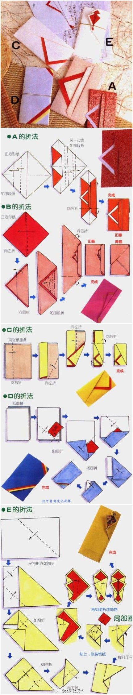 今天的信封折纸:五种日式礼袋信封~~清幽淡雅,彰显文化感~~