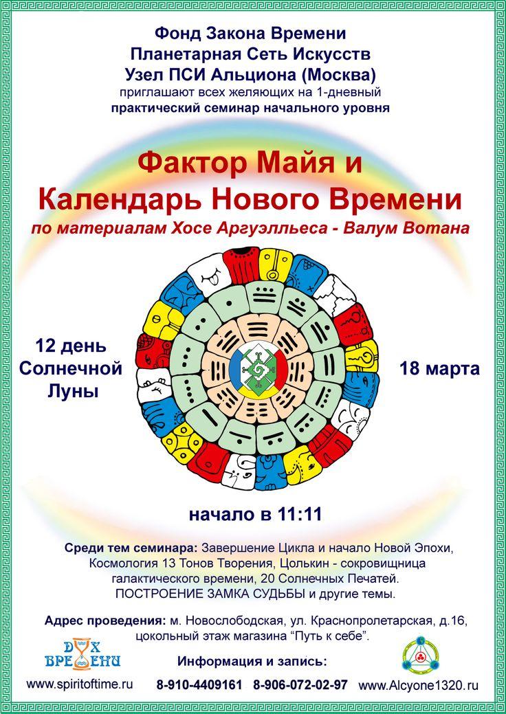 Дизайн макет для печатной продукции (афиши, флаера) «ПРИГЛАШЕНИЕ НА СЕМИНАР»  http://oldesign.ru/portfolio