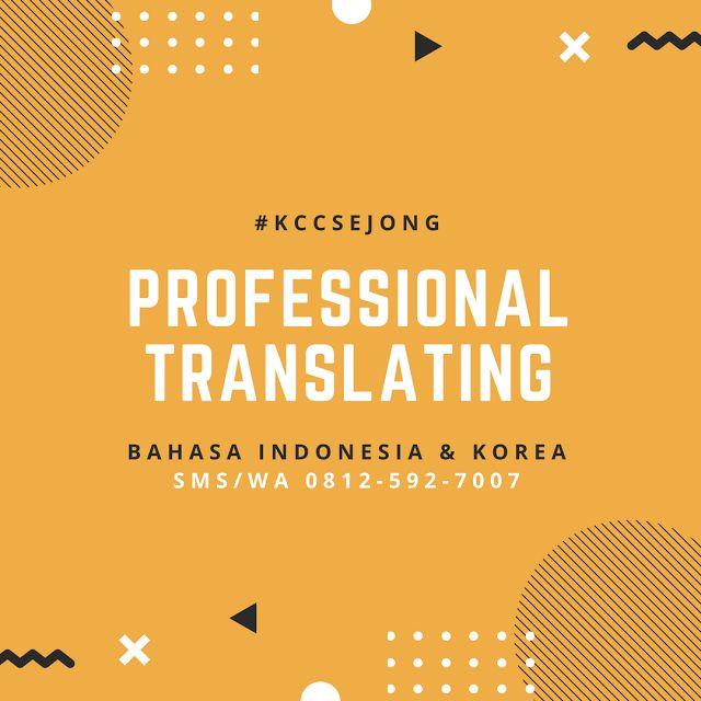 Panduan Pelayanan Penerjemahan Profesional Bahasa Indonesia Pusat Budaya Korea Sejong