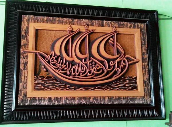 Kaligrafi Kayu Jati | Woodcraft Caligraphy | Limited Stock